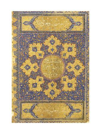 https://imgc.artprintimages.com/img/print/a-large-qur-an-safavid-shiraz-or-deccan-16th-century-manuscript-on-buff-paper_u-l-pv7ly20.jpg?p=0