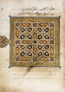 A Leaf from a Qur'An Manuscript