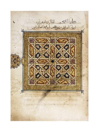 https://imgc.artprintimages.com/img/print/a-leaf-from-a-qur-an-manuscript_u-l-puvzxi0.jpg?p=0
