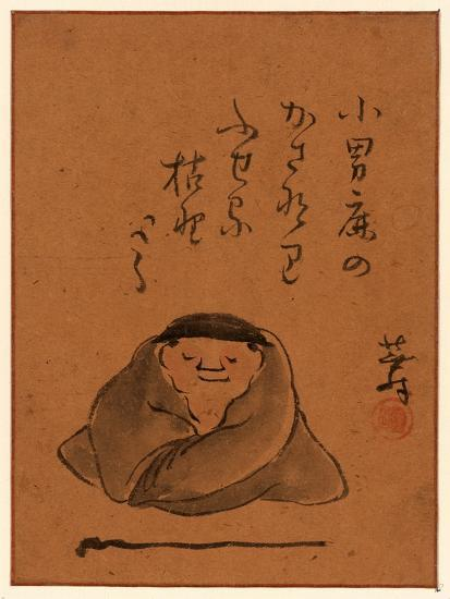 [A Man or Monk Seated, Facing Front Sleeping or Meditating], [Between 1800 and 1850] 1 Drawing--Giclee Print