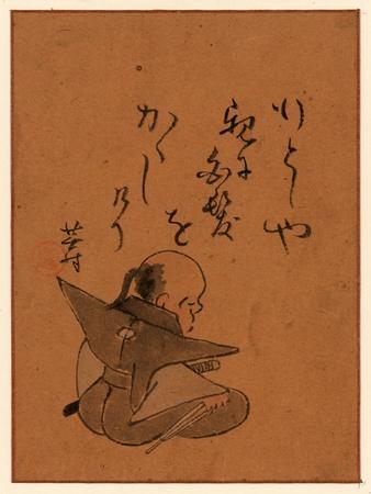 https://imgc.artprintimages.com/img/print/a-man-or-monk-seated-seen-from-behind-1-drawing_u-l-pvtryt0.jpg?p=0