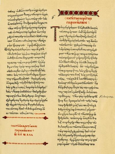 A Manuscript of Demosthenes Copied by Hand in the Tenth Century--Giclee Print