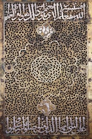https://imgc.artprintimages.com/img/print/a-panel-from-the-side-of-a-kursi-qur-an-stand_u-l-puw5fc0.jpg?p=0