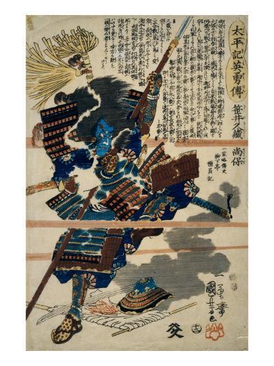 A Samurai-Kuniyoshi Utagawa-Giclee Print