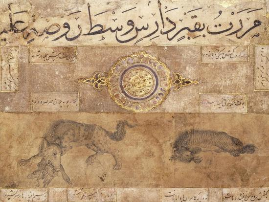 A Spotted Wolf and a Hyena, Late 15th Century (Illuminated Manuscript on Buff Paper)--Giclee Print