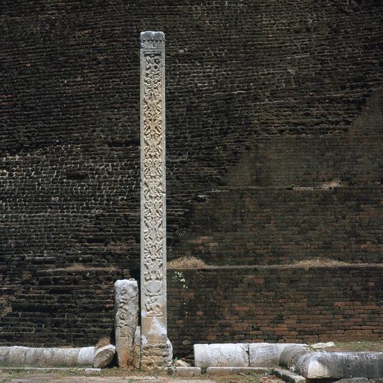 A stele in front of the Dakhina Stupa, 2nd century. Artist: Unknown-Unknown-Giclee Print