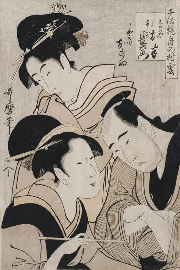 A Triple Portrait of Ohan of the Shinanoya-Kitagawa Utamaro-Giclee Print