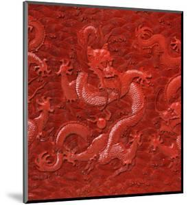 A Very Rare Imperial Cinnabar Lacquer Nine-Dragon Portable Tea-Ceremony Chest (Detail)