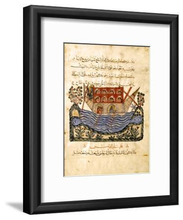 A Ferry (Folio from an Arabic Translation of the Materia Medica by Dioscoride), 1224