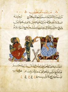 The Doctor's Office (Folio from an Arabic Translation of the Materia Medica by Dioscoride), 1224 by Abd as-Samad