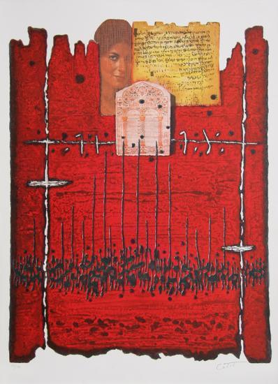 Above Jerusalem-Moshe Elazar Castel-Limited Edition