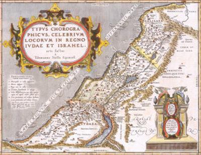 Judea et Israhel, c.1586