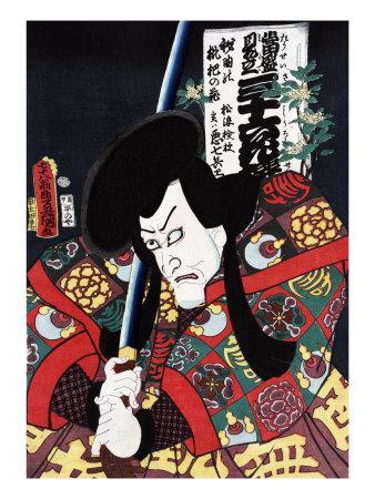 https://imgc.artprintimages.com/img/print/actor-aku-hichibei-japanese-wood-cut-print_u-l-q1gomq80.jpg?p=0