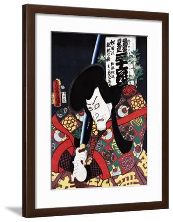 Actor Aku Hichibei, Japanese Wood-Cut Print-Lantern Press-Framed Art Print