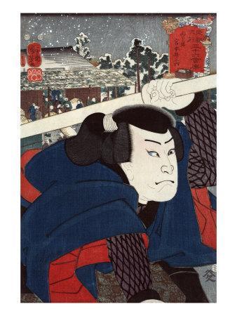 https://imgc.artprintimages.com/img/print/actor-miyamoto-musashi-japanese-wood-cut-print_u-l-q1gomjh0.jpg?p=0