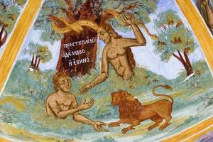 Adam and Eve in Garden of Eden