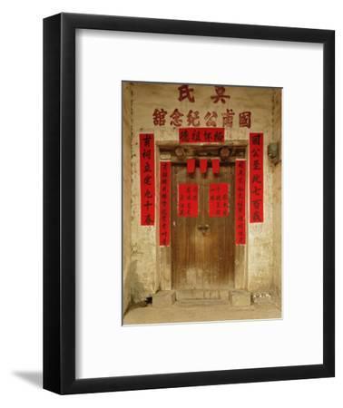 Decorated doorway, Fuli Village, Yangshuo, China