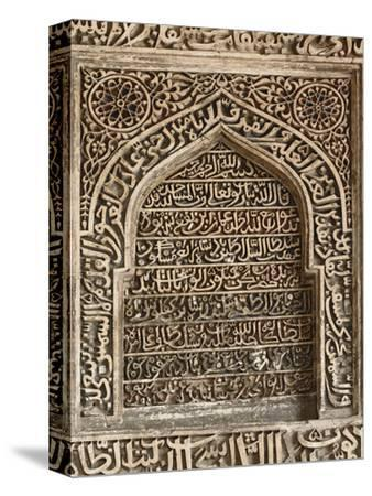 Inscriptions and Architectural Wall Details, Bara Gumbad Mosque, Lodhi Gardens, New Delhi, India