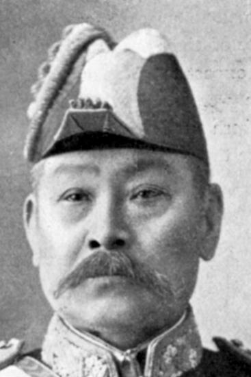 Admiral Ito, Chief of Naval Board of Command, Russo-Japanese War, 1904-5. Artist: Unknown-Unknown-Photographic Print