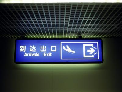 Airport Arrivals Exit Sign in Chinese and English-xPacifica-Photographic Print