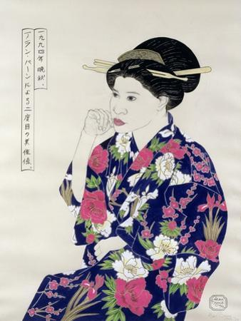 Formal Japanese Portrait, 1994 by Alan Byrne