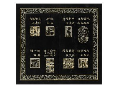 Album des sceaux du 80ème anniversaire de l'empereur Qianlong--Giclee Print