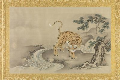 Album of Copies of Chinese Paintings, Album Leaf-Kano Tsunenobu-Giclee Print