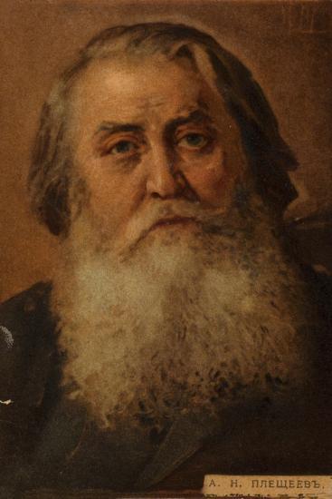 Aleksey Pleshcheyev, Russian Poet--Giclee Print