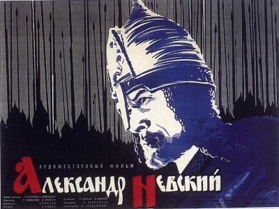Alexander Nevskiy, Russian Movie Poster, 1938--Art Print