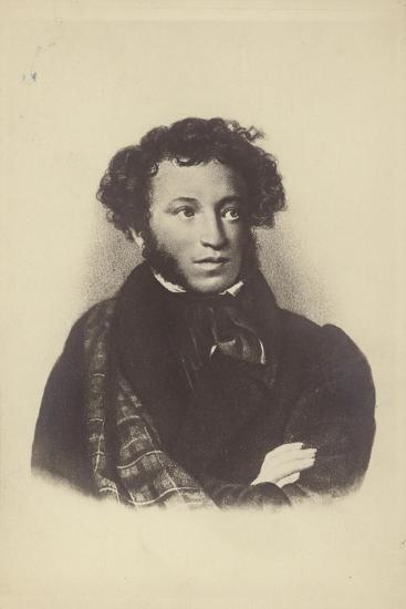 Alexander Pushkin--Giclee Print