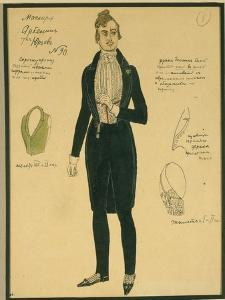 Arbenin. Costume Design for the Play the Masquerade by M. Lermontov, 1917 by Alexander Yakovlevich Golovin