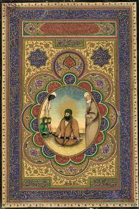 Ali and His Sons Hasan and Husayn with Ali's Companions