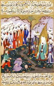 Ali Beheading Nadr Ibn Al-Harith in the Presence of the Prophet Muhammad, Ca 1594