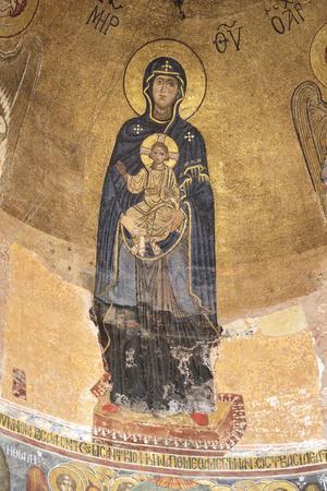 Georgia, Kutaisi. Religious Artwork Inside the Gelati Monastery
