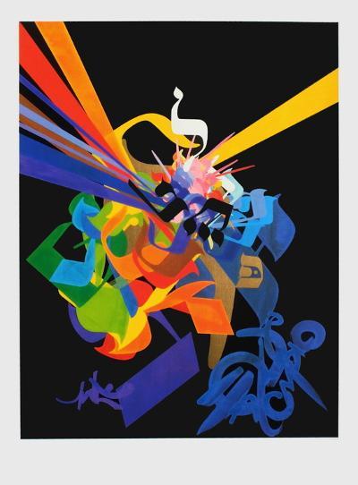 Alphabet Hébraïque-Raymond Moretti-Serigraph