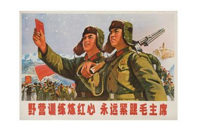 Always Follow Chairman Mao, Chinese Cultural Revolution--Giclee Print