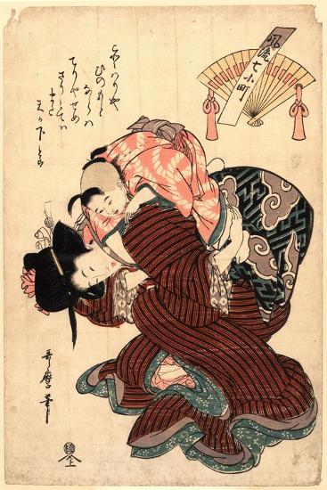 Amagoi Komachi-Kitagawa Utamaro-Giclee Print