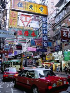 Busy Street, Causeway Bay, Hong Kong Island, Hong Kong, China by Amanda Hall