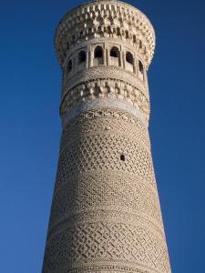 Kalyan Minaret Which Allegedly Awed Genghis Khan by Amar Grover