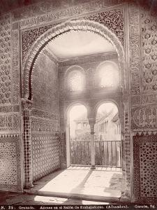 Ambassador's Room in Alhambra Palace