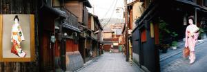 Spirit of Kyoto by Amelie Vuillon