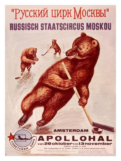 Amsterdam Appolohal Russian Hockey--Giclee Print