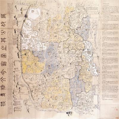 (An Administrative) Map of the 13 Provinces of the North and South Capitals--Giclee Print