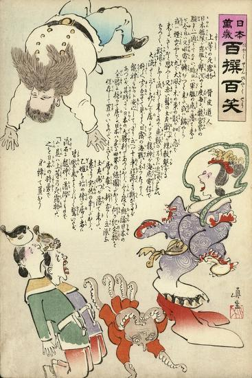 An Aggressive Russian Octopus-Kobayashi Kiyochika-Giclee Print