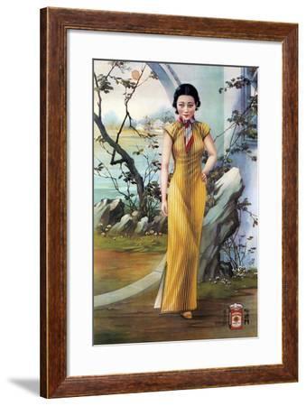 An An Color Cloth--Framed Art Print