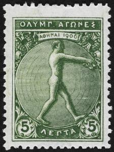 An Athlete Jumping. Greece 1906 Olympic Games 5 Lepta, Unused
