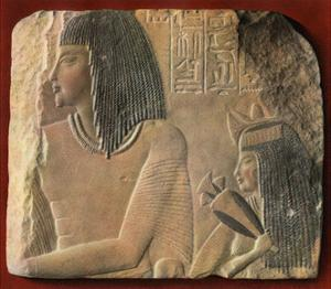 An Egyptian Limestone Relief, C1400 BC