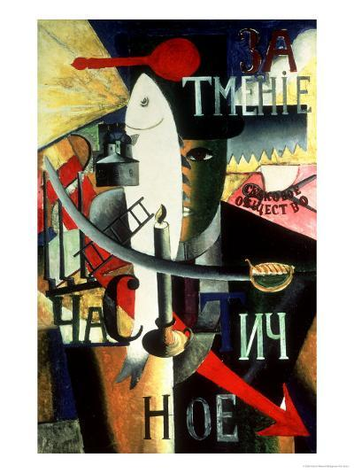 An Englishman in Moscow, 1913-14-Kasimir Malevich-Giclee Print