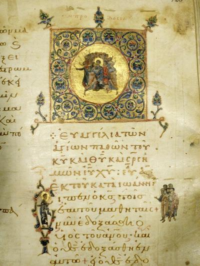 An Illuminated Page from the Gospel of St John--Giclee Print