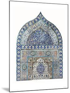 An Important Diyarbekir Tile Mihrab of Ogival Arched Form Comprising Twelve Tiles, circa 1570